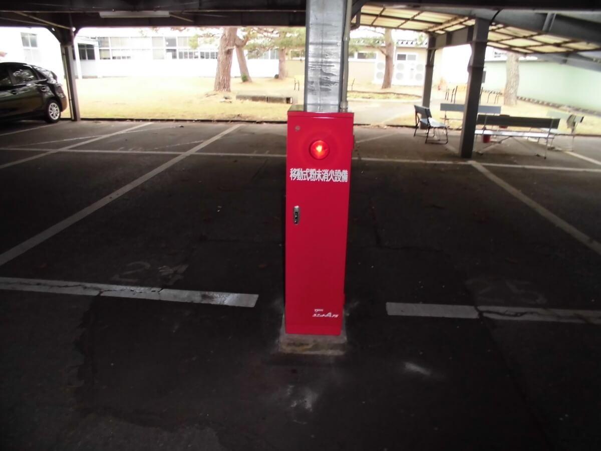 移動式粉末消火設備更新工事の費用相場!単価や設置基準について解説!