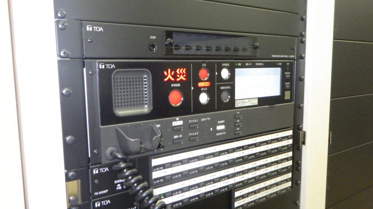 非常放送設備更新工事の費用相場は?仕組みや交換時期も解説!